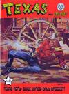 Cover for Texas med Sheriff (Serieforlaget / Se-Bladene / Stabenfeldt, 1976 series) #8/1977
