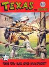 Cover for Texas med Sheriff (Serieforlaget / Se-Bladene / Stabenfeldt, 1976 series) #6/1978