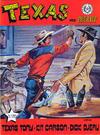 Cover for Texas med Sheriff (Serieforlaget / Se-Bladene / Stabenfeldt, 1976 series) #5/1979