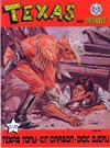 Cover for Texas med Sheriff (Serieforlaget / Se-Bladene / Stabenfeldt, 1976 series) #1/1979