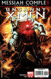 Cover Thumbnail for The Uncanny X-Men (1981 series) #493 [Cheung Variant Cover]