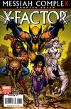 Cover Thumbnail for X-Factor (2006 series) #26 [Silvestri Variant Cover]