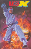 Cover for Racer X Premiere (Now, 1988 series) #0