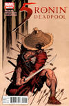 Cover Thumbnail for 5 Ronin (2011 series) #5