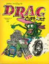 Cover for Drag Cartoons (Millar Publishing Company, 1963 series) #1