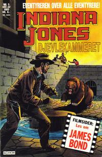 Cover Thumbnail for Indiana Jones (Semic, 1984 series) #5/1985