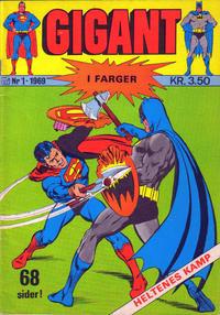 Cover Thumbnail for Gigant (Illustrerte Klassikere / Williams Forlag, 1969 series) #1/1969