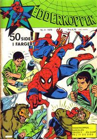 Cover Thumbnail for Edderkoppen (Atlantic Forlag, 1978 series) #3/1978