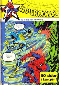 Cover Thumbnail for Edderkoppen (Atlantic Forlag, 1978 series) #4/1978