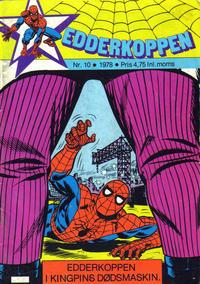 Cover Thumbnail for Edderkoppen (Atlantic Forlag, 1978 series) #10/1978