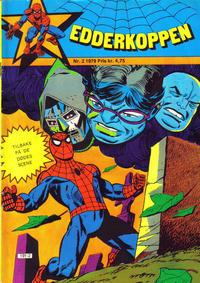 Cover Thumbnail for Edderkoppen (Atlantic Forlag, 1978 series) #2/1979
