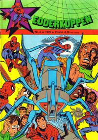 Cover Thumbnail for Edderkoppen (Atlantic Forlag, 1978 series) #4/1979
