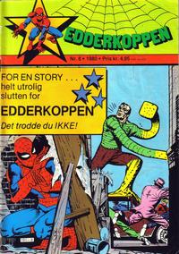 Cover Thumbnail for Edderkoppen (Atlantic Forlag, 1978 series) #8/1980