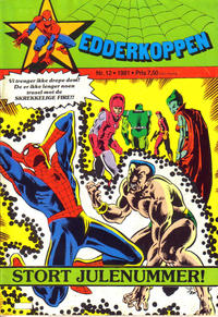 Cover Thumbnail for Edderkoppen (Atlantic Forlag, 1978 series) #12/1981