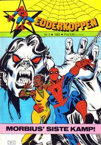 Cover Thumbnail for Edderkoppen (Atlantic Forlag, 1978 series) #3/1982