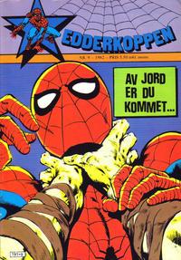 Cover Thumbnail for Edderkoppen (Atlantic Forlag, 1978 series) #9/1982