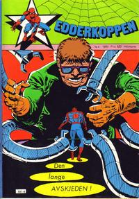 Cover Thumbnail for Edderkoppen (Atlantic Forlag, 1978 series) #4/1984