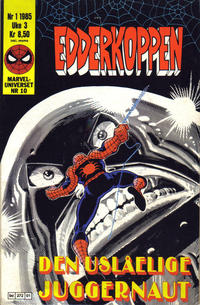 Cover Thumbnail for Edderkoppen (Semic, 1984 series) #1/1985