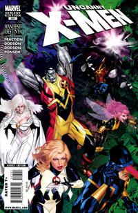 Cover Thumbnail for The Uncanny X-Men (Marvel, 1981 series) #507 [Golden Cover]