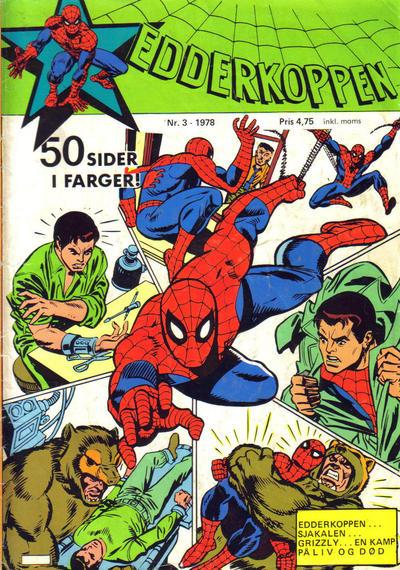 Cover for Edderkoppen (Atlantic Forlag, 1978 series) #3/1978