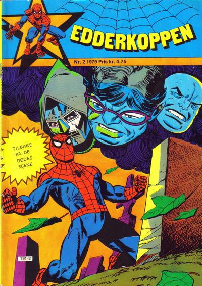 Cover for Edderkoppen (Atlantic Forlag, 1978 series) #2/1979