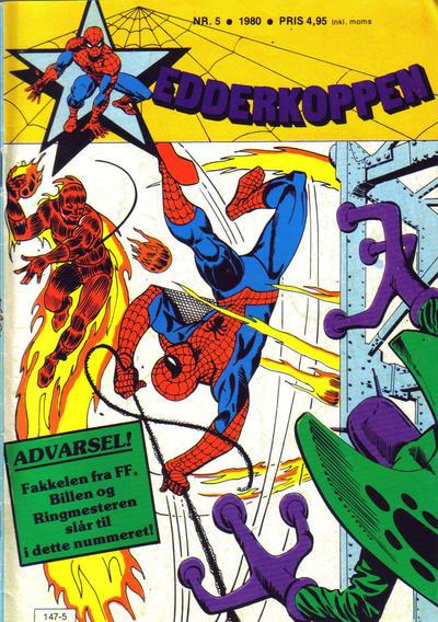 Cover for Edderkoppen (Atlantic Forlag, 1978 series) #5/1980