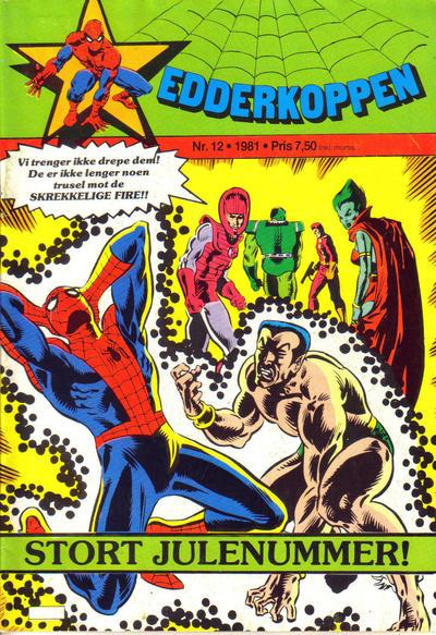 Cover for Edderkoppen (Atlantic Forlag, 1978 series) #12/1981