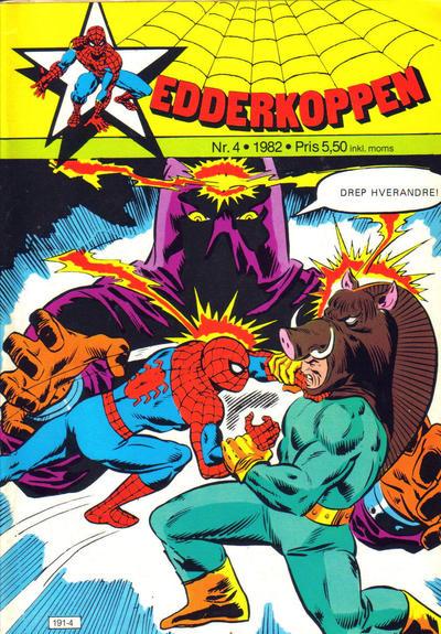 Cover for Edderkoppen (Atlantic Forlag, 1978 series) #4/1982