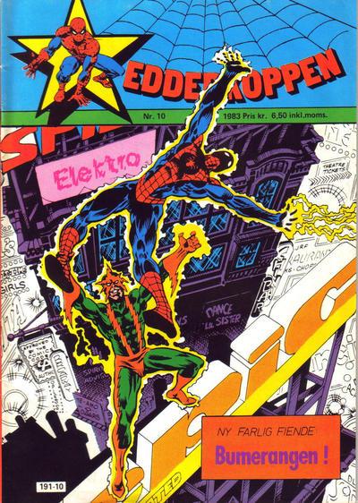 Cover for Edderkoppen (Atlantic Forlag, 1978 series) #10/1983