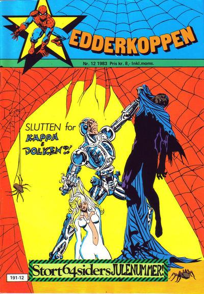 Cover for Edderkoppen (Atlantic Forlag, 1978 series) #12/1983