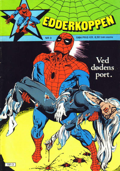 Cover for Edderkoppen (Atlantic Forlag, 1978 series) #3/1984