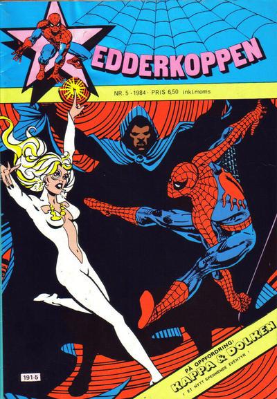 Cover for Edderkoppen (Atlantic Forlag, 1978 series) #5/1984