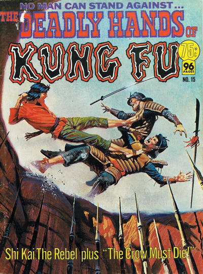 Cover for The Deadly Hands of Kung Fu (K. G. Murray, 1975 series) #15