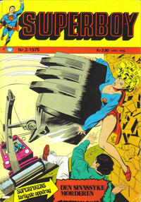 Cover Thumbnail for Superboy (Illustrerte Klassikere / Williams Forlag, 1969 series) #2/1975