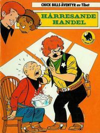 Cover Thumbnail for Chick Bills äventyr (Semic, 1980 series) #2