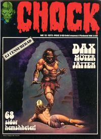Cover Thumbnail for Chock (Semic, 1972 series) #12/1973