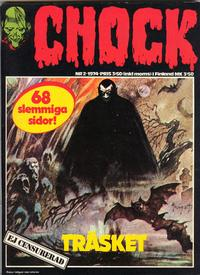 Cover Thumbnail for Chock (Semic, 1972 series) #2/1974