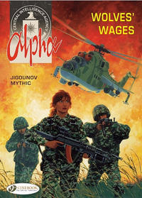 Cover Thumbnail for Alpha (Cinebook, 2008 series) #2 - Wolves' Wages