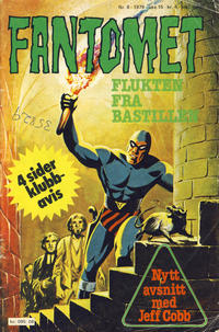 Cover Thumbnail for Fantomet (Semic, 1976 series) #8/1979