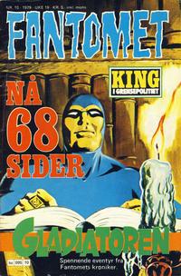 Cover Thumbnail for Fantomet (Semic, 1976 series) #10/1979