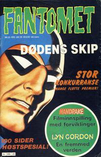 Cover Thumbnail for Fantomet (Semic, 1976 series) #20/1979