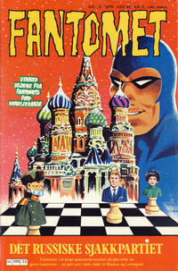 Cover Thumbnail for Fantomet (Semic, 1976 series) #23/1979