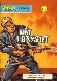 Cover Thumbnail for Kamp-serien (Serieforlaget / Se-Bladene / Stabenfeldt, 1964 series) #43/1969