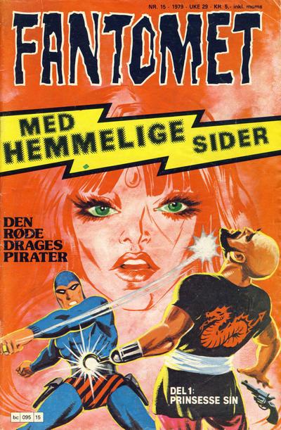 Cover for Fantomet (Semic, 1976 series) #15/1979