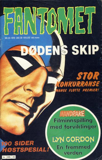 Cover for Fantomet (Semic, 1976 series) #20/1979