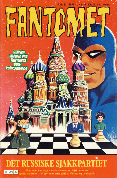 Cover for Fantomet (Semic, 1976 series) #23/1979