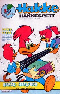 Cover Thumbnail for Hakke Hakkespett (Semic, 1977 series) #4/1980