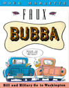 Cover for Faux Bubba (Random House, 1993 series)