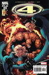 Cover for Marvel Knights 4 (Marvel, 2004 series) #20