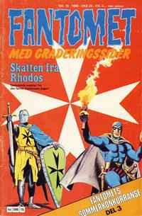 Cover Thumbnail for Fantomet (Semic, 1976 series) #15/1980